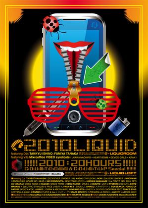 2010.LIQUID.newFinal.jpg