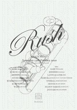 rush4.jpg