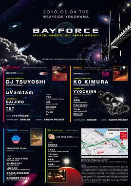 bayside0504_omote.jpg
