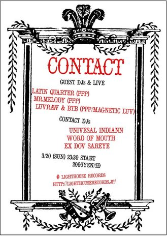 contact0320.jpg