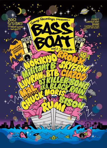 bossboat.jpg