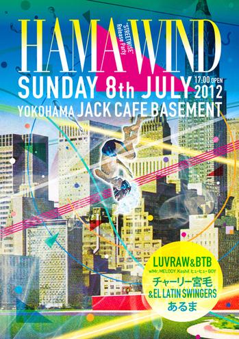 20120708_streetwise_flyer.jpg