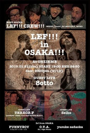 LEF_in_OSAKA20130131-600x877.jpg