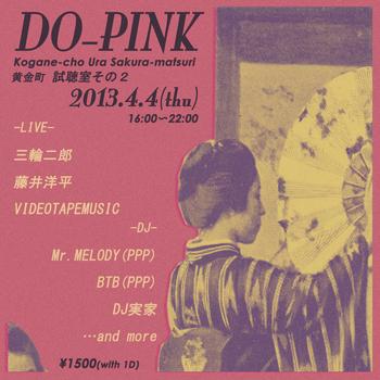 dopink_fly6.jpg