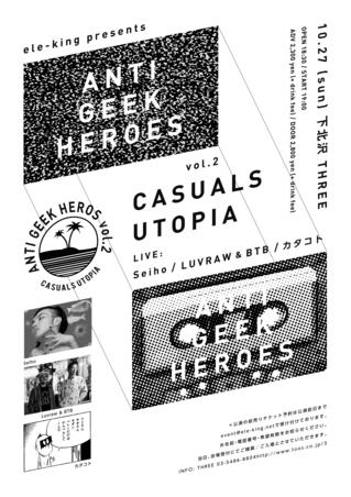 anti_geek_heros_ol.jpg