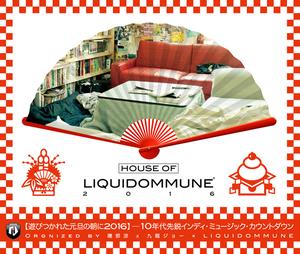 liquidommune_visual.jpg