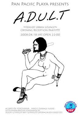 adult1.jpg