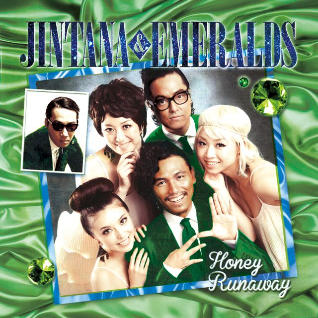 JINTANA & EMERALDS / HONEY / RUNAWAY EP
