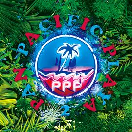 PPP2.jpg